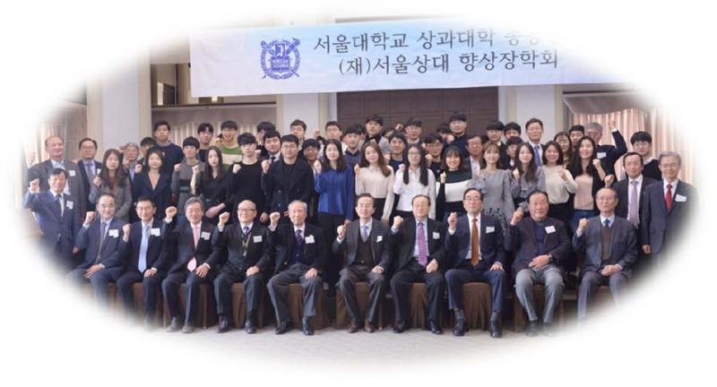 서울상대 70년사 최종수정2.jpg